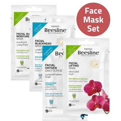 Beesline Face Mask Set