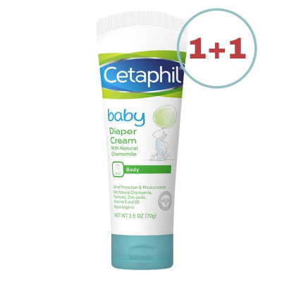Cetaphil Baby Diaper Cream 70g