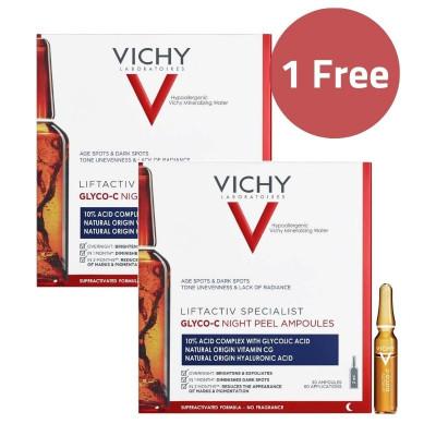 Vichy Liftactiv Glyco-C Night Peel Ampoules 30x2ml