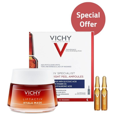 Vichy Liftactiv Glyco-C & Hyalu Mask Set